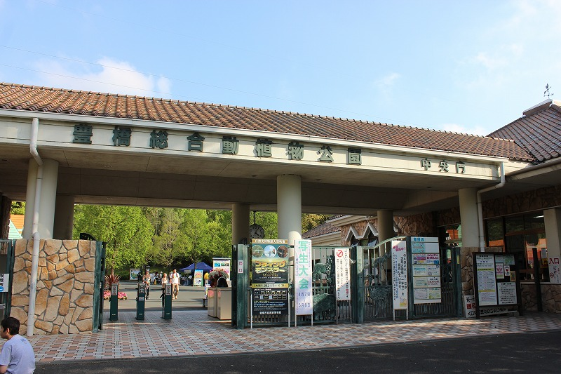 のんほいパーク@豊橋の子連れランチや口コミ、場所やアクセスは?