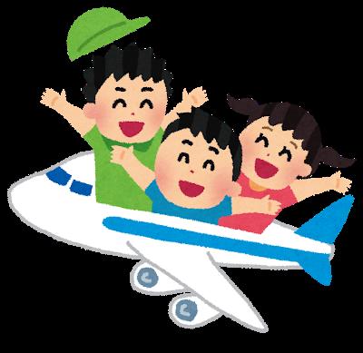 1歳児と沖縄旅行へ!ハイハイ期に初めての長期旅行!!持ち物編~まとめ